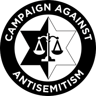 Campaign-Against-Antisemitism-Logo-Oct-2016.png