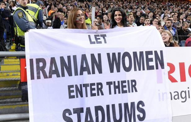 iranwomenafpjon.jpg